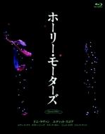 ホーリー・モーターズ 【リムジン・エディション】