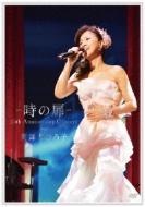-時の扉 -35th Anniversary Concert