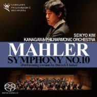 交響曲第10番(クック版)全曲 金聖響&神奈川フィル