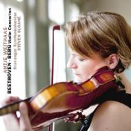 ベートーヴェン:ヴァイオリン協奏曲、ベルク:ヴァイオリン協奏曲 ヴァイトハース、スローン&スタヴァンゲル響