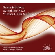 交響曲第9番『グレート』 デニス・ラッセル・デイヴィス&バーゼル交響楽団