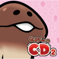 Nameko No Cd 2
