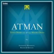 Atman -Schumann, Brahms, Hindemith Violin Sonatas, Kreisler : Tatsuo Nishie(Vn)Masaru Okada(P)