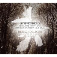 シェーンベルク:浄夜、室内交響曲第2番、ヴェーベルン:緩徐楽章 ホリガー&ローザンヌ室内管弦楽団