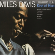 Kind Of Blue (モノラル/180グラム重量盤レコード/Music On Vinyl)
