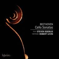チェロ・ソナタ全集、ホルン・ソナタ(チェロ版)、変奏曲集 イッサーリス、レヴィン(フォルテピアノ)(2CD)