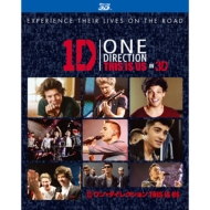 THIS IS US (ブルーレイ IN 3D)