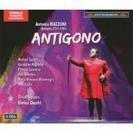 歌劇『アンティゴーノ』全曲 オノフリ&ディヴィーノ・ソスピロ、スパイレス、ルッチャリーニ、他(2011 ステレオ)(3CD)