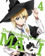 マギ The kingdom of magic 4 【完全生産限定版】