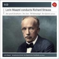 管弦楽作品集 マゼール&バイエルン放送交響楽団、イッサーリス(5CD)