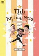 竹山エンディングノート ザキヤマ&河本のイジリ天国 ページ5 生前葬をしようの巻