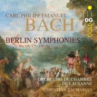ベルリン交響曲集 ツァハリアス&ローザンヌ室内管弦楽団
