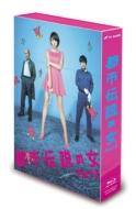 都市伝説の女 Part2 Blu-ray BOX
