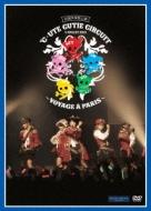 ℃-ute Cutie Circuit 〜Voyage a Paris〜