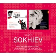 チャイコフスキー:交響曲第5番、ショスタコーヴィチ:祝典序曲、プロコフィエフ:ピーターと狼、他 ソキエフ&トゥールーズ・キャピトール管(2CD)