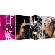 甘い鞭 ディレクターズ・ロングバージョン DVD BOX