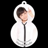 工藤遥『ゆきだるまキーホルダー+L判生写真』/モーニング娘。