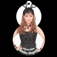 菅谷梨沙子『ゆきだるまキーホルダー+L判生写真』/Berryz工房