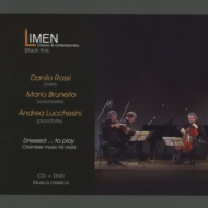ヴィオラ・トリオによるブラームス:クラリネット三重奏曲、ショパン:ピアノ三重奏曲、他 D.ロッシ、ブルネロ、ルケシーニ(+DVD)
