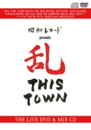 Shouwa Record Presents Run THIS TOWN (+DVD)