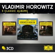 ホロヴィッツ〜3 Classic Albums(スタジオ録音、ライヴ録音、自宅録音)(3CD)