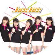 デカ缶バッチ/Juice=juice(HMV制服ver.)【HMV限定】