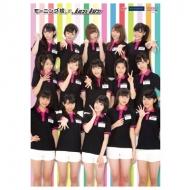 B2ポスター/モーニング娘。×Juice=juice (HMV制服ver.)【HMV限定】