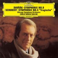 ドヴォルザーク:交響曲第8番、シューベルト:交響曲第4番『悲劇的』 カルロ・マリア・ジュリーニ&シカゴ交響楽団