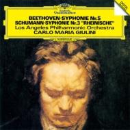 Beethoven Symphony No.5, Schumann Symphony No.3 : Giulini / Los Angeles Philharmonic