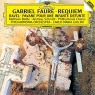 フォーレ:レクィエム、ラヴェル:亡き王女のためのパヴァーヌ カルロ・マリア・ジュリーニ&フィルハーモニア管弦楽団、キャスリーン・バトル、他