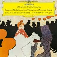 オッフェンバック:『パリの喜び』抜粋、グノー:『ファウスト』からのバレエ音楽 カラヤン&ベルリン・フィル