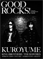 Good Rocks! Vol.46