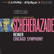 シェエラザード:フリッツ・ライナー指揮&シカゴ交響楽団 (高音質盤/33回転/200グラム重量盤レコード/Analogue Productions/*CL)