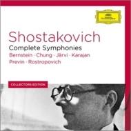 交響曲全集 バーンスタイン&シカゴ響、チョン・ミョンフン&フィラデルフィア管、ネーメ・ヤルヴィ、カラヤン、ロストロポーヴィチ、プレヴィン、他(12CD)