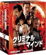 クリミナル・マインド/FBI vs.異常犯罪 シーズン6 コンパクト BOX
