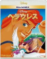 ヘラクレス MovieNEX[ブルーレイ+DVD]