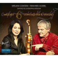 ヴァイオリン協奏曲全集 コンツェン、ゲーベル&バイエルン・カンマーフィル(2CD)