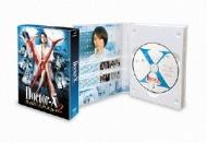 ドクターX 〜外科医・大門未知子〜2 DVD-BOX