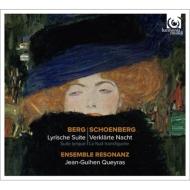 シェーンベルク:浄夜(弦楽合奏版)、ベルク:抒情組曲(弦楽合奏6楽章版) ケラス、アンサンブル・レゾナンツ