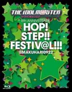 THE IDOLM@STER 8th ANNIVERSARY HOP!STEP!!FESTIV@L!!!@MAKUHARI0922