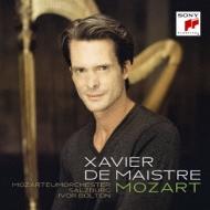 (Harp)piano Concerto, 19, For Flute & Harp: De Maistre(Hp)I.bolton / Salzburg Mozarteum O Mosnier(Fl)