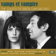 Vamps Et Vampire妖婦(ディーヴァ)たちと吸血鬼(ゲンズブール)セルジュ ゲンズブール作品集