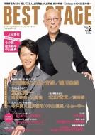 BEST STAGE (ベストステージ)2014年 2月号