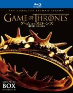 ゲーム オブ スローンズ 第二章: 王国の激突 コンプリート ボックス