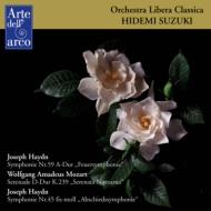 ハイドン:交響曲第45番『告別』、第59番『火事』、モーツァルト:セレナータ・ノットゥルナ 鈴木秀美&オーケストラ・リベラ・クラシカ