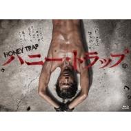 ハニー・トラップ Blu-ray BOX