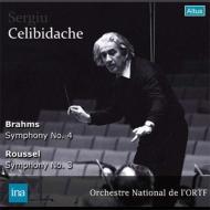 ブラームス:交響曲第4番、ルーセル:交響曲第3番 チェリビダッケ&フランス国立放送管弦楽団(1974 ステレオ)