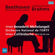 ベートーヴェン『皇帝』、ブラームス:悲劇的序曲 ミケランジェリ、チェリビダッケ&フランス国立放送管弦楽団(1974 ステレオ)