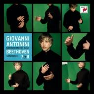 交響曲第7番、第8番 アントニーニ&バーゼル室内管弦楽団