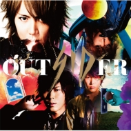 Outsider (+DVD)【初回限定盤B】